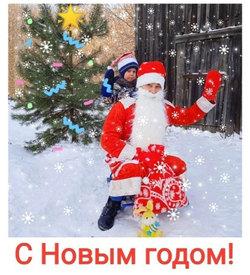 """Итоги фотоконкурса """"Живая открытка"""""""