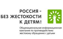 Итоги областного конкурса «Эверест»