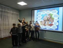 «Всероссийский День правовой помощи детям»