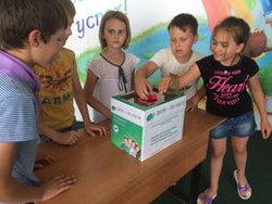«Волонтеры-детям-сиротам!»