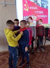 «Комсомольцы-добровольцы»