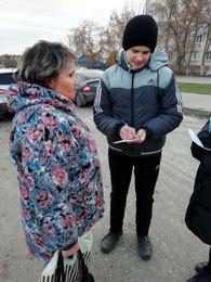 «Что мы знаем о Комсомоле?»