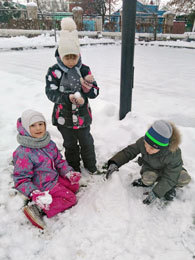«Снежные игры»